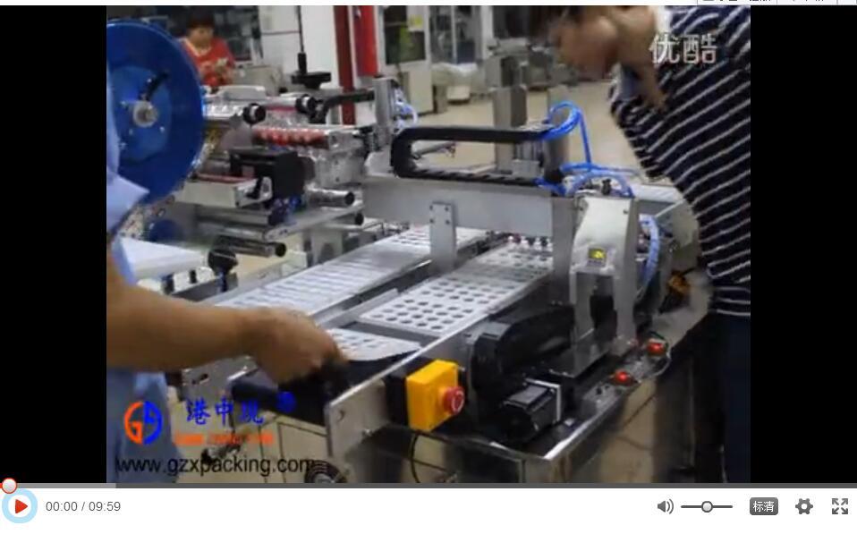 深圳市港中现 5头贴标机吸贴,钮扣电池贴标机