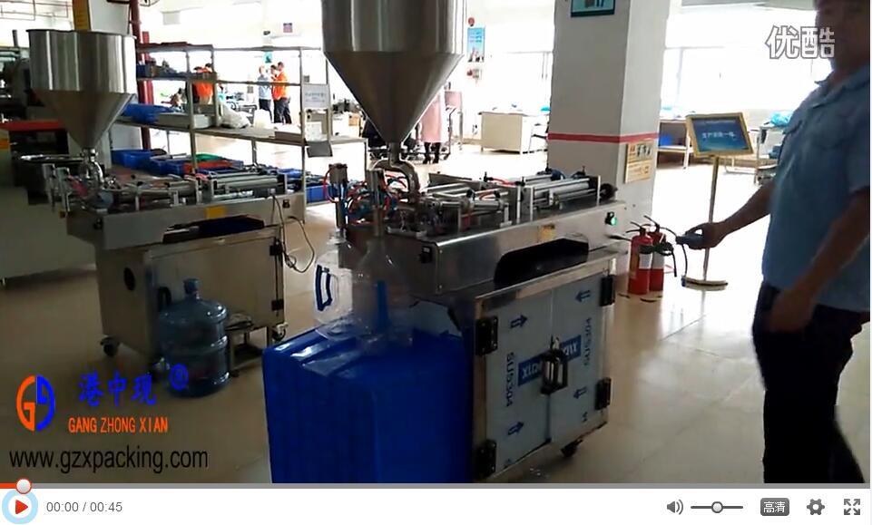 深圳市港中现半自动灌装机