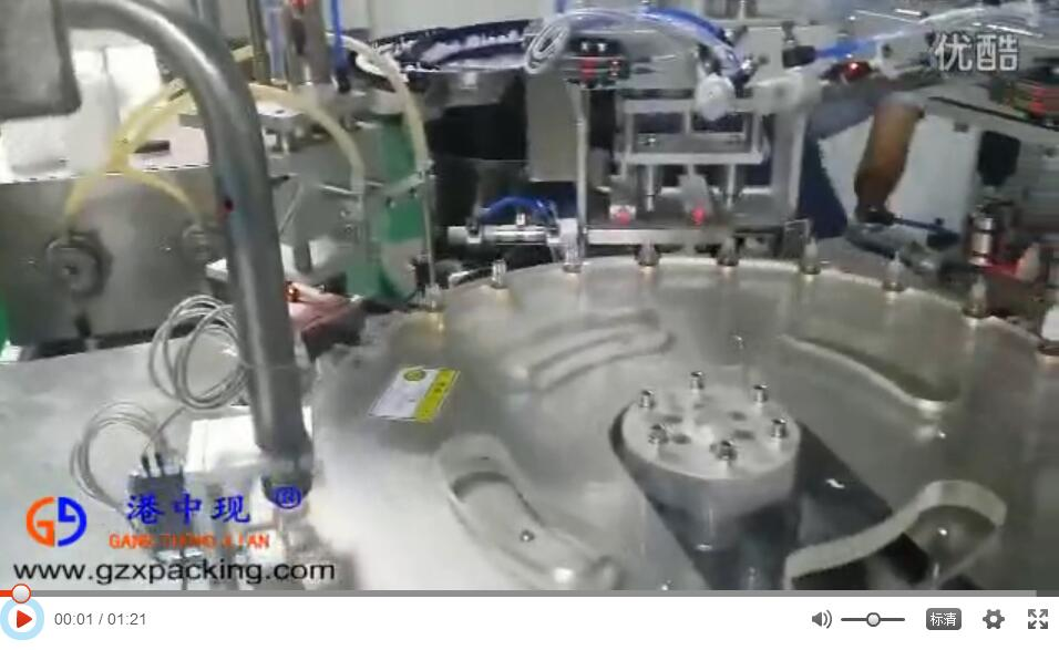 深圳市港中现三合一灌装贴标机