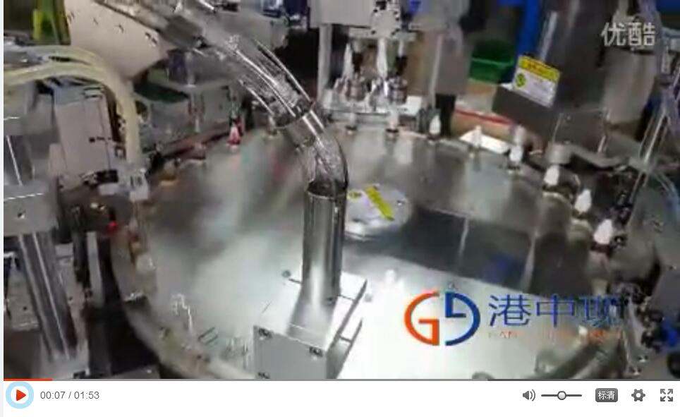 深圳港中现GZX-600三合一升级3合1 小剂量灌装机烟油装机精油灌装机