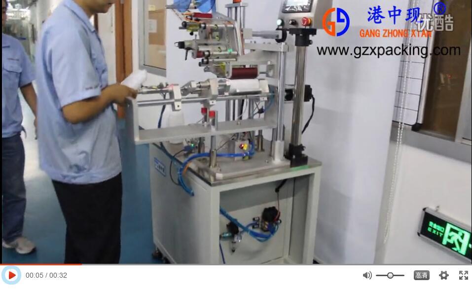 深圳港中现半自动弧面贴标机