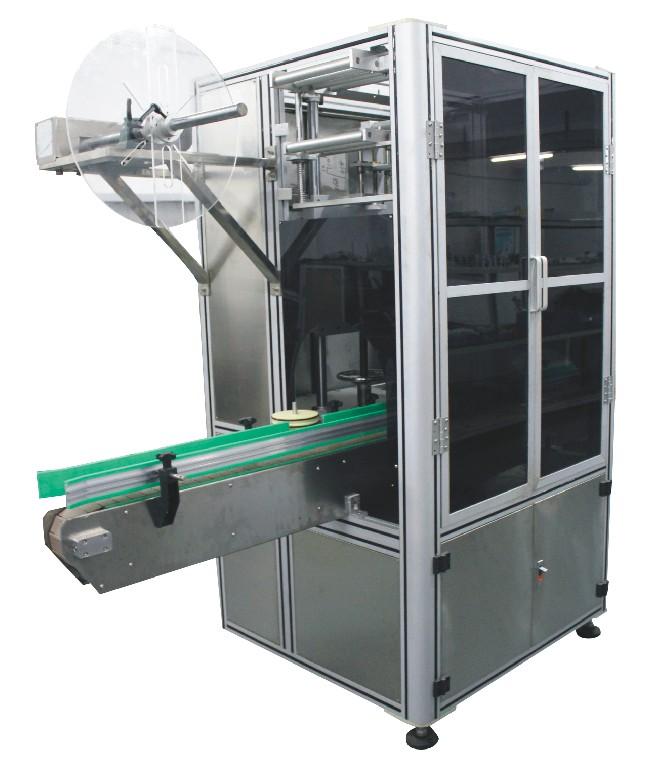 GZX-6000全自動套標機